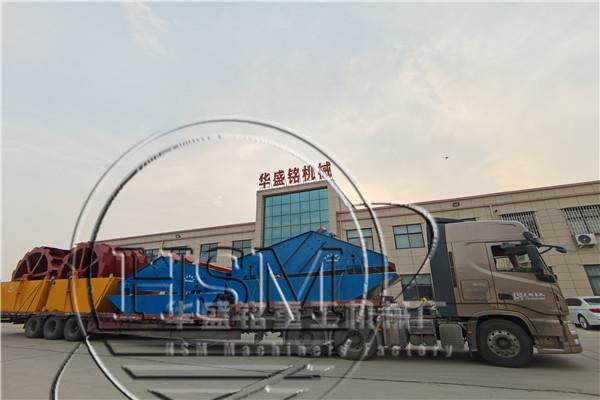 大型3226型轮斗式xi沙机2050型细沙hui收脱水一体机ge两台zhuang车fahuo
